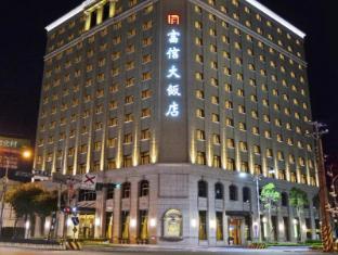Fushin Hotel-Taipei