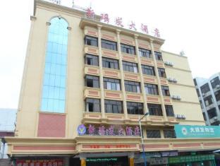 Xin Yao Fa Hotel