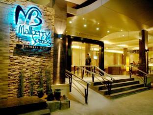 /de-de/mallberry-suites-business-hotel/hotel/cagayan-de-oro-ph.html?asq=jGXBHFvRg5Z51Emf%2fbXG4w%3d%3d