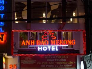 /ca-es/anh-dao-mekong-hotel/hotel/can-tho-vn.html?asq=jGXBHFvRg5Z51Emf%2fbXG4w%3d%3d