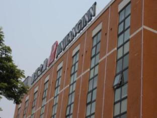 /ca-es/jinjiang-inn-anyang-institute-of-technology/hotel/anyang-cn.html?asq=jGXBHFvRg5Z51Emf%2fbXG4w%3d%3d
