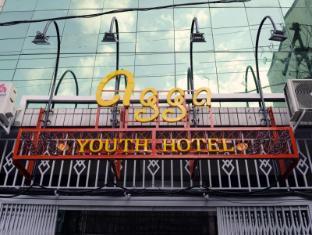 /sv-se/agga-youth-hotel/hotel/yangon-mm.html?asq=jGXBHFvRg5Z51Emf%2fbXG4w%3d%3d