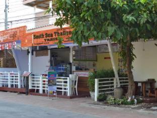 Pakgasri Guest House