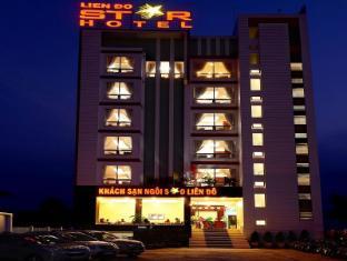 /ca-es/ngoi-sao-lien-do-hotel/hotel/bao-loc-dalat-vn.html?asq=jGXBHFvRg5Z51Emf%2fbXG4w%3d%3d