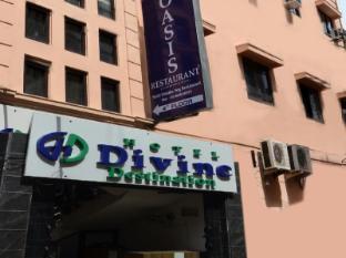 /bg-bg/hotel-divine-destination/hotel/varanasi-in.html?asq=jGXBHFvRg5Z51Emf%2fbXG4w%3d%3d