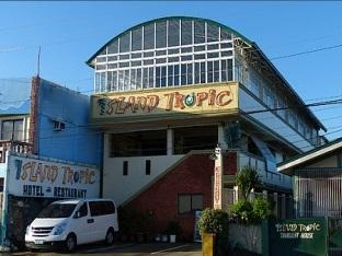 /ar-ae/island-tropic-hotel-and-restaurant/hotel/alaminos-city-ph.html?asq=jGXBHFvRg5Z51Emf%2fbXG4w%3d%3d