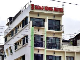 /cs-cz/hong-kong-hotel/hotel/cameron-highlands-my.html?asq=jGXBHFvRg5Z51Emf%2fbXG4w%3d%3d
