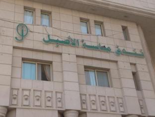 /de-de/masa-al-aseel-hotel/hotel/mecca-sa.html?asq=jGXBHFvRg5Z51Emf%2fbXG4w%3d%3d