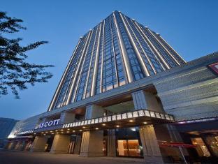 /ca-es/ascott-hotel-midtown-suzhou/hotel/suzhou-cn.html?asq=jGXBHFvRg5Z51Emf%2fbXG4w%3d%3d