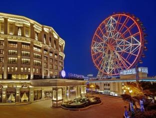 /zh-tw/e-da-royal-hotel/hotel/kaohsiung-tw.html?asq=jGXBHFvRg5Z51Emf%2fbXG4w%3d%3d