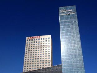 Shenyang Rayfont International Hotel