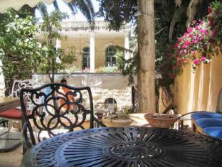 /sv-se/jerusalem-garden-home/hotel/jerusalem-il.html?asq=jGXBHFvRg5Z51Emf%2fbXG4w%3d%3d