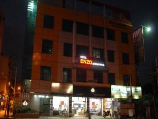 /da-dk/hotel-enzo-international/hotel/bangalore-in.html?asq=jGXBHFvRg5Z51Emf%2fbXG4w%3d%3d