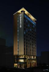 /zh-hk/benikea-premier-central-plaza-hotel/hotel/incheon-kr.html?asq=jGXBHFvRg5Z51Emf%2fbXG4w%3d%3d