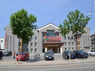 /ar-ae/chengde-fumanjia-hotel/hotel/chengde-cn.html?asq=jGXBHFvRg5Z51Emf%2fbXG4w%3d%3d