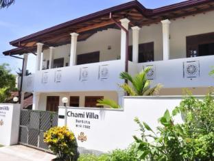 /ar-ae/chami-villa-bentota/hotel/bentota-lk.html?asq=jGXBHFvRg5Z51Emf%2fbXG4w%3d%3d