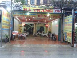 Ha Trang Hotel Ninh Binh