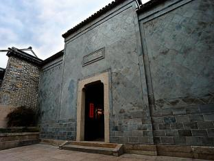 Scholars Hotel Suzhou Shantang Mansion