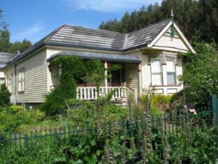 /cs-cz/glenbrook-house-and-cottage/hotel/penguin-au.html?asq=jGXBHFvRg5Z51Emf%2fbXG4w%3d%3d