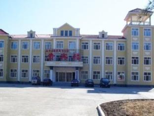 /de-de/yabuli-national-forest-park-ski-resort-hotel/hotel/yabuli-cn.html?asq=jGXBHFvRg5Z51Emf%2fbXG4w%3d%3d