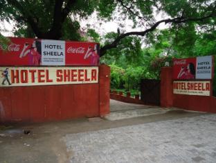 /ar-ae/hotel-sheela/hotel/agra-in.html?asq=jGXBHFvRg5Z51Emf%2fbXG4w%3d%3d