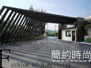 /zh-cn/holly-wood-motel/hotel/changhua-tw.html?asq=jGXBHFvRg5Z51Emf%2fbXG4w%3d%3d