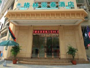 /ar-ae/greentree-inn-jieyang-north-linjiang-road-express-hotel/hotel/jieyang-cn.html?asq=jGXBHFvRg5Z51Emf%2fbXG4w%3d%3d