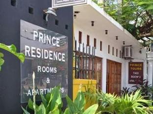 /bg-bg/prince-residence/hotel/negombo-lk.html?asq=jGXBHFvRg5Z51Emf%2fbXG4w%3d%3d