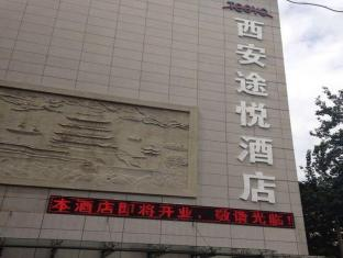 Xian Tooyo Hotel