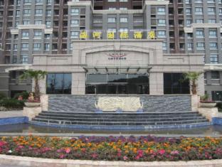 /ar-ae/haihe-lnternational-hotel-xichang-branch/hotel/xichang-cn.html?asq=jGXBHFvRg5Z51Emf%2fbXG4w%3d%3d