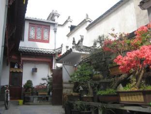 /bg-bg/hongcun-le-xianju-inn/hotel/huangshan-cn.html?asq=jGXBHFvRg5Z51Emf%2fbXG4w%3d%3d
