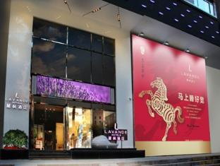/bg-bg/lavande-hotel/hotel/zhuhai-cn.html?asq=jGXBHFvRg5Z51Emf%2fbXG4w%3d%3d