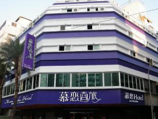 /pl-pl/moon-lake-hotel/hotel/taichung-tw.html?asq=jGXBHFvRg5Z51Emf%2fbXG4w%3d%3d