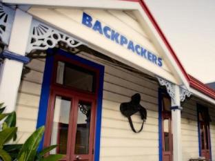 /ar-ae/stables-lodge-backpackers/hotel/napier-nz.html?asq=jGXBHFvRg5Z51Emf%2fbXG4w%3d%3d