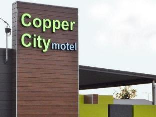 /ca-es/copper-city-motel/hotel/mount-isa-au.html?asq=jGXBHFvRg5Z51Emf%2fbXG4w%3d%3d