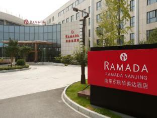 /ca-es/ramada-nanjing/hotel/nanjing-cn.html?asq=jGXBHFvRg5Z51Emf%2fbXG4w%3d%3d
