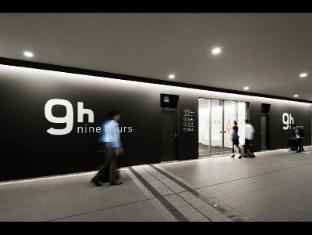 Nine hours Narita Airport Hotel