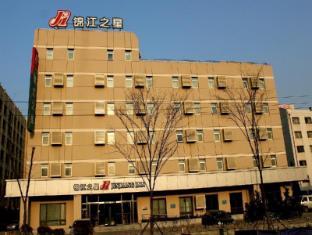 Jinjiang Inn Dalian Development Area