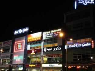 /ca-es/ritz-garden-hotel-manjung/hotel/pangkor-my.html?asq=jGXBHFvRg5Z51Emf%2fbXG4w%3d%3d