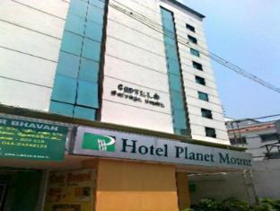 /cs-cz/hotel-planet-mount/hotel/chennai-in.html?asq=jGXBHFvRg5Z51Emf%2fbXG4w%3d%3d