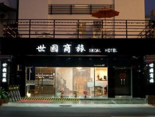 Hotel Skoal