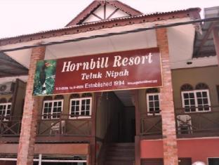 /ca-es/hornbill-bay-resorts/hotel/pangkor-my.html?asq=jGXBHFvRg5Z51Emf%2fbXG4w%3d%3d