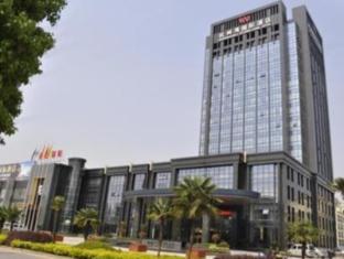 /de-de/jiaxing-haiyan-hangzhou-bay-international-hotel/hotel/jiaxing-cn.html?asq=jGXBHFvRg5Z51Emf%2fbXG4w%3d%3d