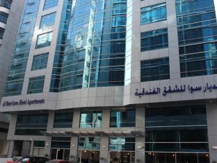 /lv-lv/al-diar-sawa-hotel-apartments/hotel/abu-dhabi-ae.html?asq=jGXBHFvRg5Z51Emf%2fbXG4w%3d%3d