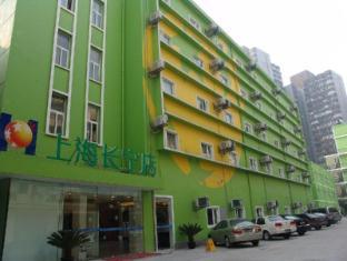 Holidaystar Hotel Shanghai Hongqiao