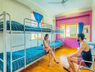 /et-ee/corona-backpackers/hotel/cairns-au.html?asq=jGXBHFvRg5Z51Emf%2fbXG4w%3d%3d