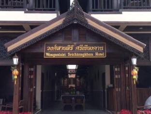 Wong Sai Siri Srichiangkhan Hotel