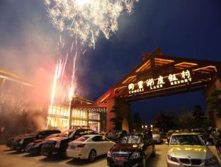 /ca-es/tongli-lake-resort-phase-ii/hotel/suzhou-cn.html?asq=jGXBHFvRg5Z51Emf%2fbXG4w%3d%3d