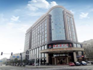 /cs-cz/foresoaring-hotel/hotel/changsha-cn.html?asq=jGXBHFvRg5Z51Emf%2fbXG4w%3d%3d