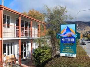 /ca-es/matterhorn-south-lodge-and-backpackers/hotel/wanaka-nz.html?asq=jGXBHFvRg5Z51Emf%2fbXG4w%3d%3d